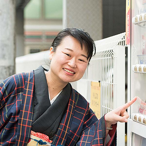 Yoko Inagaki