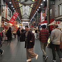 Market tour image
