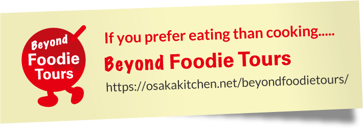 If you prefer eating than cooking..... Beyond Foodie Tours